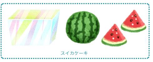 氷のプレゼント/男鹿水族館