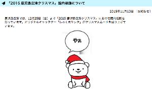 20151117_161635