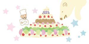 デナリとケーキ
